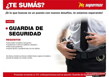 SuperMax S.A Busca Guardia de Seguridad